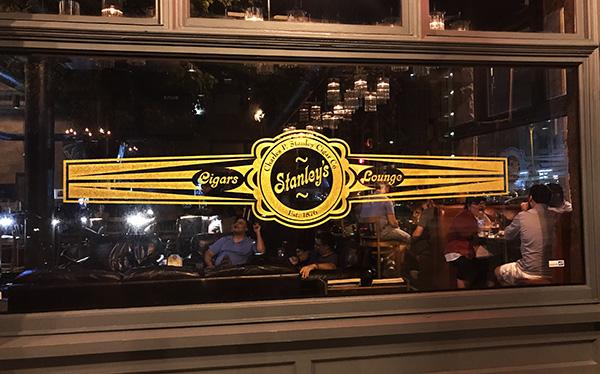 Charles P. Stanley Cigar Company